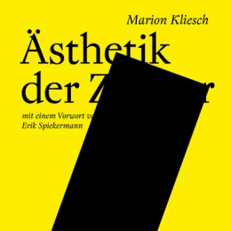 170102_a%cc%88sthetikderzensur_cover-post