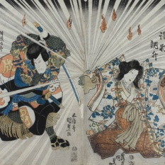 Kunisada-Utagawa-post