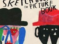 Vom Skizzenheft zum illustrierten Buch
